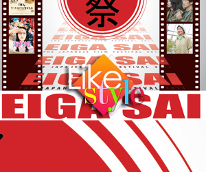 Ramen and contemporary Japanese cinema headline Eiga Sai 2015