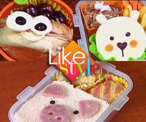 Create your own Bento Box